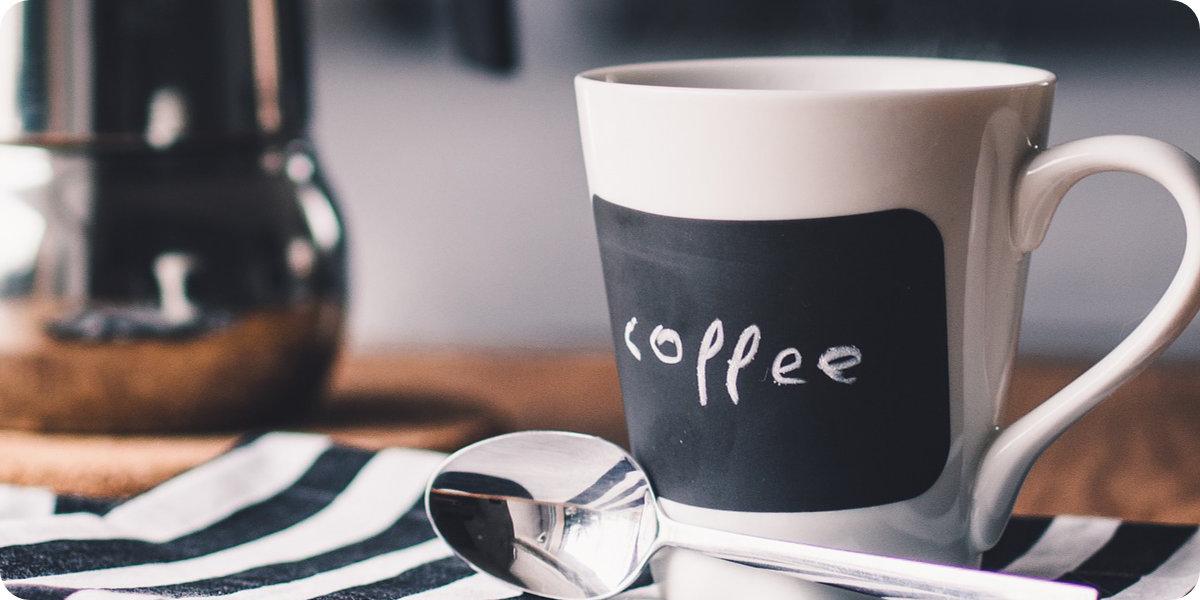 Coffee - 4 Stark Unterschätzte Autoren, die Sie Kennen Müssen