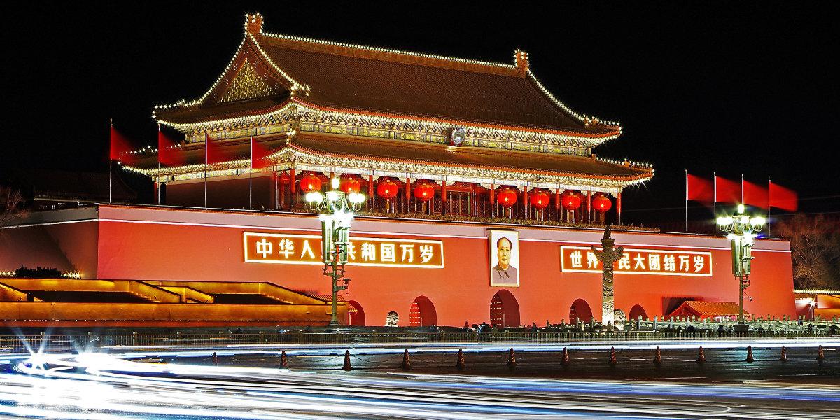chinese temple - Rezensionen